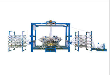 Circular Weaving Eight Shuttle Loom Machine For PP Woven Bag High Performance