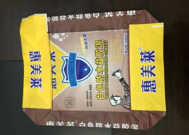 Block Bottom Valve PP Woven Packaging Bags For Cement Eco Friendly